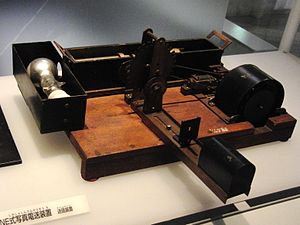 Yasujiro Niwa - Transmitter of NE-type phototelegraphic system (Fax). Exhibit in the National Museum of Nature and Science, Tokyo, Japan.