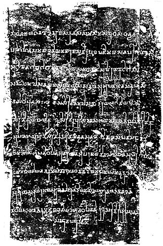 Andhra Ikshvaku - Nagarjunakonda Ayaka pillar inscription of the time of Vira-Purushadatta (250-275 CE)