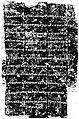 Nagarjunakonda Ayaka pillar inscription of the time of Vira-Purushadatta.jpg