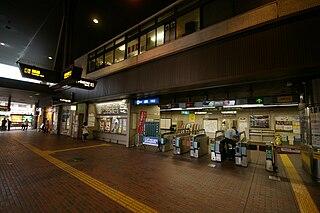 Ikeshita Station Metro station in Nagoya, Japan