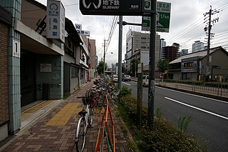 Kamejima Station Metro station in Nagoya, Japan