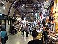 Nagy Bazár - Isztambul, 2014.10.23 (24).JPG