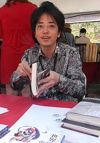 Nakamura Fuminori.JPG