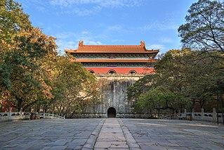 Ming Xiaoling Mausoleum tomb of the Hongwu Emperor