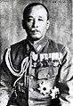 Naosaburo Okabe.jpg