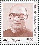 Narendra Mohan 2003 stamp of India.jpg