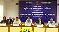 Narendra Singh Tomar addressing the fourth meeting of the Geoscience Advisory Council, in New Delhi. The Minister of State for Mines and Steel, Shri Vishnu Deo Sai and the Secretary, Ministry of Mines.jpg