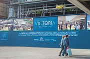 National Grid UK Pension Scheme invests in shopping centre redevelopment in Southend-on-Sea.