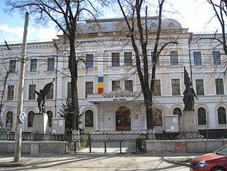 National Military Museum, Romania - Main entrance.