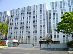 National Research Institute of Police Science (Japan).JPG