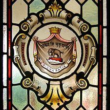 Monogram.JPG de Natore Dighapatia Raja (King)