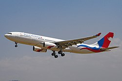 Nepal Airlines Airbus A330 - 200, on final approach.jpg