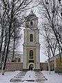 Nesvizh Benedictine Sisters Convent Tower.JPG