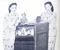 Netty Herawaty doubled Film Varia Jan 1956 p28.jpg