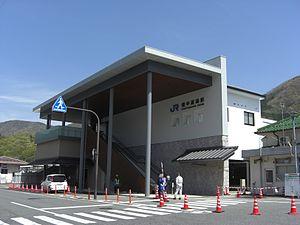 松山 東 年金 事務 所