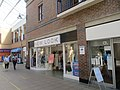 New Look, Carlton Lanes shopping centre, Castleford, West Yorkshire (24th April 2021) 001.jpg