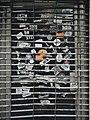 New York City art door picture.jpg