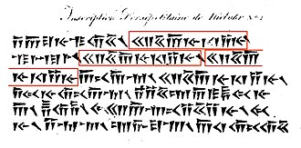"""A Persepolis inscription of Darius the Great, with the word sequence """".mw-parser-output .script-Cprt{font-size:1.25em;font-family:""""Segoe UI Historic"""",""""Noto Sans Cypriot"""",Code2001}.mw-parser-output .script-Hano{font-size:125%;font-family:""""Noto Sans Hanunoo"""",FreeSerif,Quivira}.mw-parser-output .script-Latf,.mw-parser-output .script-de-Latf{font-size:1.25em;font-family:""""Breitkopf Fraktur"""",UnifrakturCook,UniFrakturMaguntia,MarsFraktur,""""MarsFraktur OT"""",KochFraktur,""""KochFraktur OT"""",OffenbacherSchwabOT,""""LOB.AlteSchwabacher"""",""""LOV.AlteSchwabacher"""",""""LOB.AtlantisFraktur"""",""""LOV.AtlantisFraktur"""",""""LOB.BreitkopfFraktur"""",""""LOV.BreitkopfFraktur"""",""""LOB.FetteFraktur"""",""""LOV.FetteFraktur"""",""""LOB.Fraktur3"""",""""LOV.Fraktur3"""",""""LOB.RochFraktur"""",""""LOV.RochFraktur"""",""""LOB.PostFraktur"""",""""LOV.PostFraktur"""",""""LOB.RuelhscheFraktur"""",""""LOV.RuelhscheFraktur"""",""""LOB.RungholtFraktur"""",""""LOV.RungholtFraktur"""",""""LOB.TheuerbankFraktur"""",""""LOV.TheuerbankFraktur"""",""""LOB.VinetaFraktur"""",""""LOV.VinetaFraktur"""",""""LOB.WalbaumFraktur"""",""""LOV.WalbaumFraktur"""",""""LOB.WeberMainzerFraktur"""",""""LOV.WeberMainzerFraktur"""",""""LOB.WieynckFraktur"""",""""LOV.WieynckFraktur"""",""""LOB.ZentenarFraktur"""",""""LOV.ZentenarFraktur""""}.mw-parser-output .script-en-Latf{font-size:1.25em;font-family:Cankama,""""Old English Text MT"""",""""Textura Libera"""",""""Textura Libera Tenuis"""",London}.mw-parser-output .script-it-Latf{font-size:1.25em;font-family:""""Rotunda Pommerania"""",Rotunda,""""Typographer Rotunda""""}.mw-parser-output .script-Lina{font-size:1.25em;font-family:""""Noto Sans Linear A""""}.mw-parser-output .script-Linb{font-size:1.25em;font-family:""""Noto Sans Linear B""""}.mw-parser-output .script-Ugar{font-size:1.25em;font-family:""""Segoe UI Historic"""",""""Noto Sans Ugaritic"""",Aegean}.mw-parser-output .script-Xpeo{font-size:1.25em;font-family:""""Segoe UI Historic"""",""""Noto Sans Old Persian"""",Artaxerxes,Xerxes,Aegean}��������������"""" appearing several times (highlighted), and correctly identified by Münter as meaning """"King"""". (Source: Wikimedia)"""