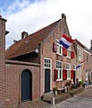 Nieuwpoort Binnenhaven 5.jpg