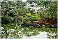 Nijo Castle Garden (29940681).jpeg