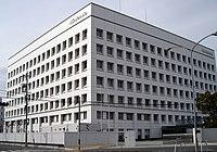 Nintendo office.jpg