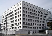The exterior of Nintendo's main headquarters in Kyoto, Japan