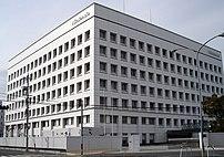 The exterior of Nintendo's main headquarters i...