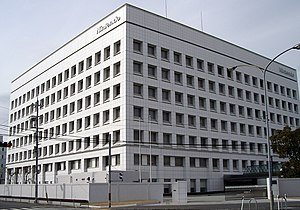 Nintendo Entertainment Analysis & Development - The exterior of the Nintendo Central Office in Kyoto, Japan. Until 2014, it housed the Nintendo EAD Kyoto branch.
