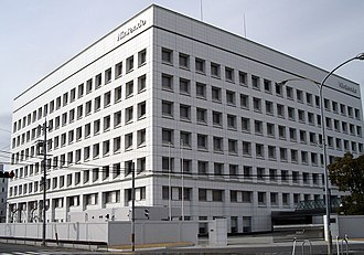 Nintendo - Headquarters in Kyoto