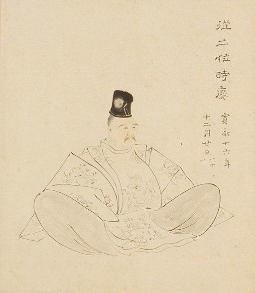 Nishinotouinn Tokiyoshi