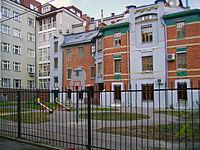 Nizhny Novgorod. Minin Street, 31b.jpg
