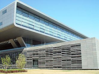 National Library of China - NLC North Area