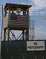 No photography guard tower.jpg