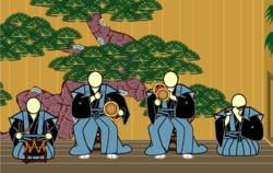 Hayashi-kata (noh musicians). Left to right: taiko, ōtsuzumi (hip drum), kotsuzumi (shoulder drum), flute.
