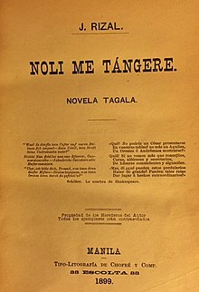 cover page of the first philippine edition published in 1899