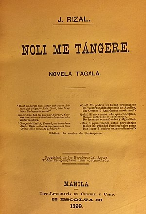 Noli Me Tángere (novel) - Cover page of the first Philippine edition published in 1899.