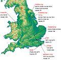Norman conquest 1066.JPG