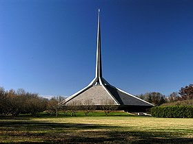 La North Christian Church, conçue par l'architecte Eero Saarinen