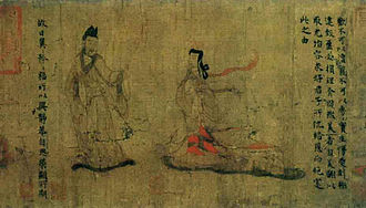 Part of the scroll for Admonitions of the Instructress to the Palace Ladies, a Tang dynasty copy of the original by Gu Kaizhi Nvshizhentu.jpg