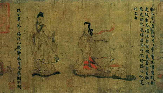 Part of the scroll for Admonitions of the Instructress to the Palace Ladies, probably a Tang dynasty copy of the original by Gu Kaizhi Nvshizhentu.jpg