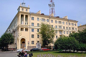 Lee Harvey Oswald - Apartment building where Oswald lived in Minsk