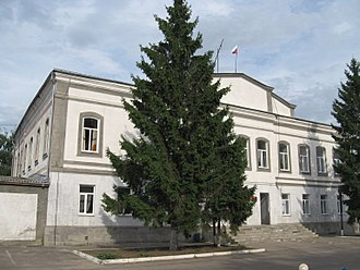 Oboyansky District - Oboyansky District Administration building in Oboyan