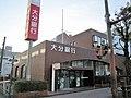 Oita Bank Miyazaki Branch.jpg