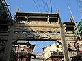 Old City of Shanghai, China (December 2015) - 04.JPG