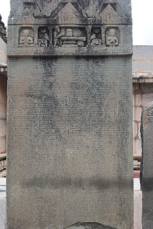 Western Chalukya Empire - Old Kannada inscription dated 1057 AD of King Someshvara I at Kalleshwara Temple, Hire Hadagali in Bellary district