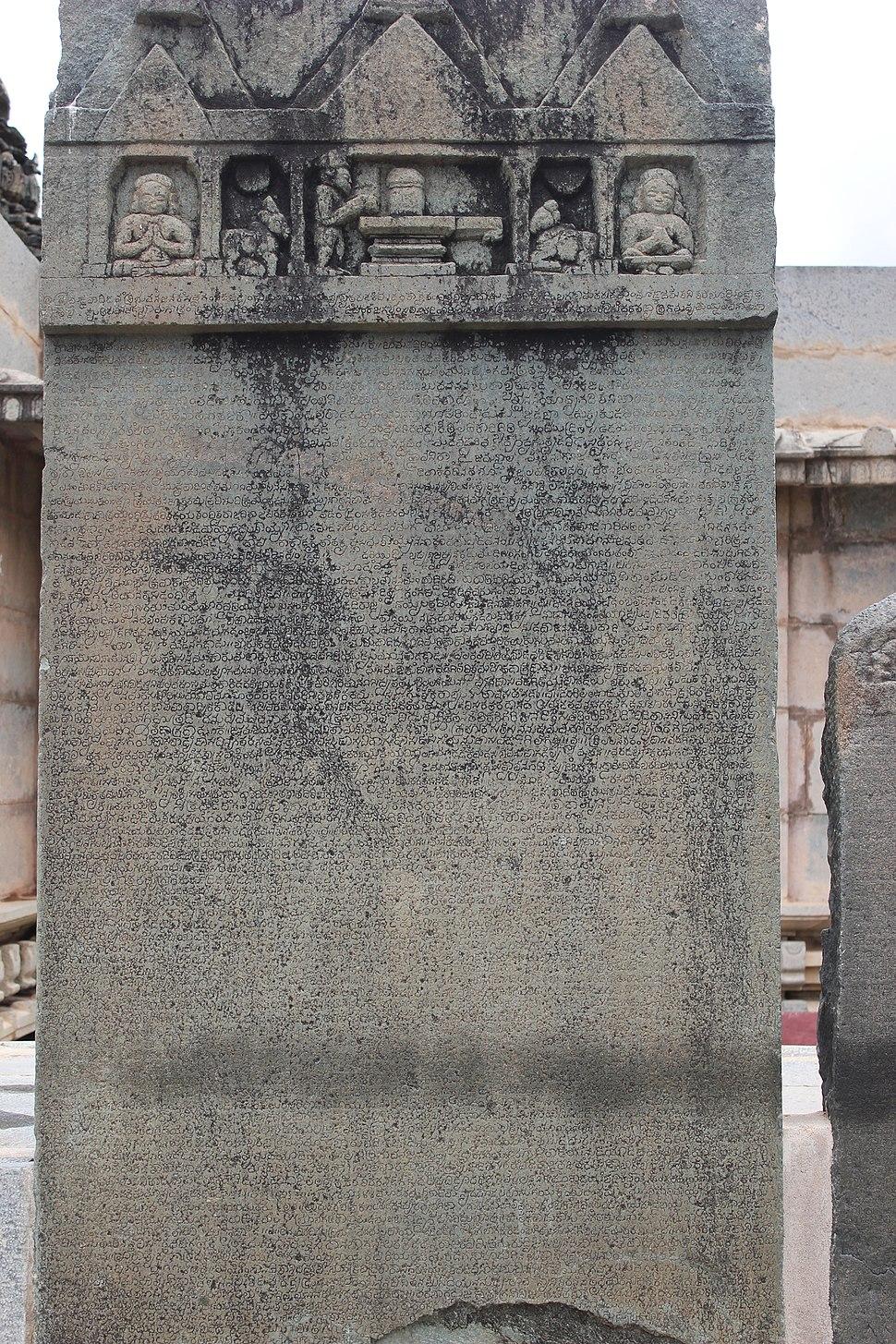 Old Kannada inscription (c.1057) in Kalleshvara temple at Hire Hadagali