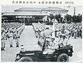 Omura Station 1952NPR.jpg