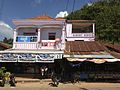 On the way from Vientiane to Luang Prabang (12236951026).jpg