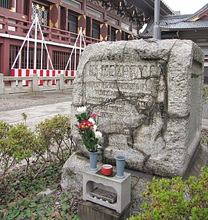USS Oneida (1861) - Gravestone to the dead of the U.S.S. Oneida on the grounds of Ikegami Temple in Tokyo. There was once metal lettering on the stone, but they were apparently pried off and melted for the war effort during World War II.