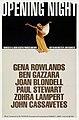 Opening Night (1977 poster).jpg
